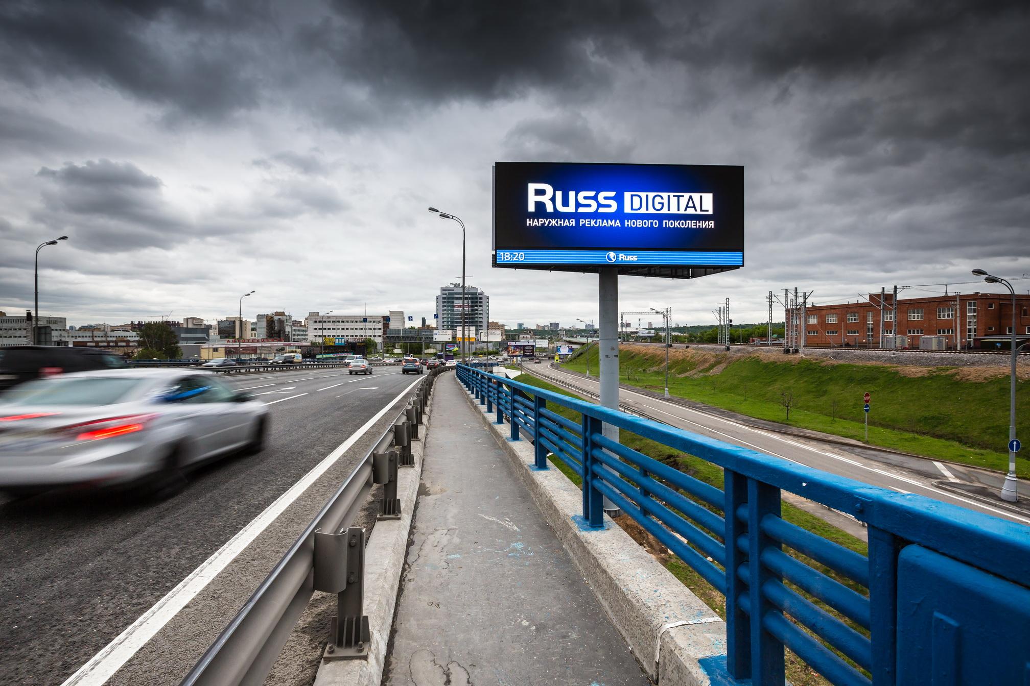 Компания «Стинн» увеличила свою долю в Russ Outdoor